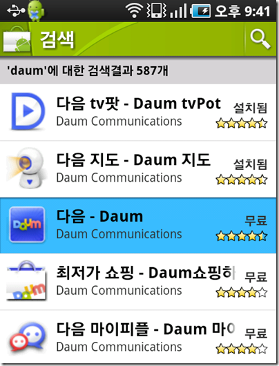 market_search_daum_3