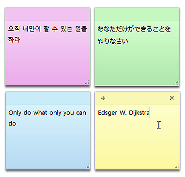 windows7_sticky_notes_08