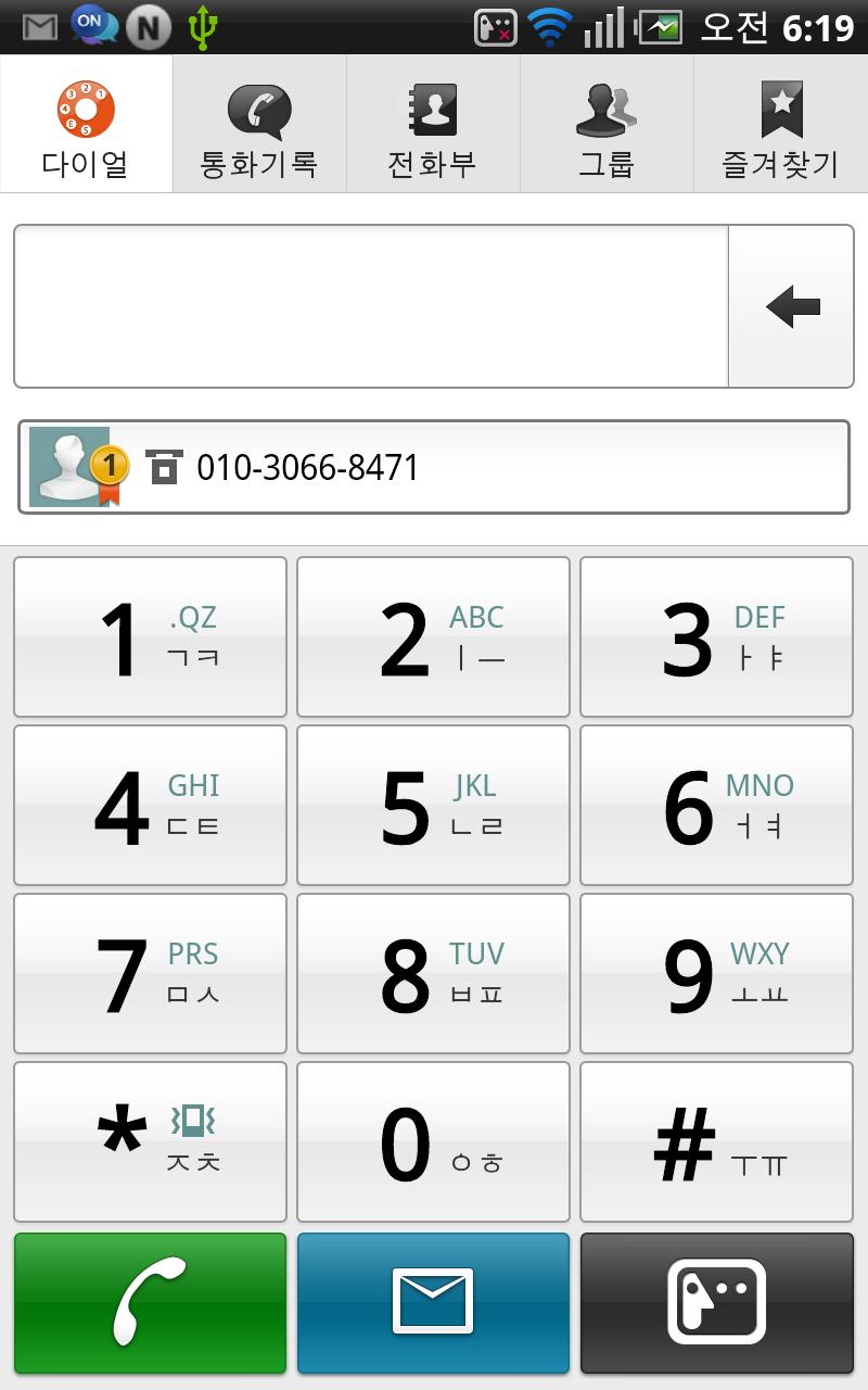 베가 LTE EX 화이트 개봉기, 개봉기, 베가 LTE EX, 베가 EX, Vega EX, 화이트, 블랙, 200만화소(전면), 4.5인치, 800만화소(후면), BSI, It, LED플래시, LG U+, MP3, VOD, Wi-Fi(802.11a/b/g/n), WXGA(1280x800), 기능, 듀얼코어(1.5GHz), 리뷰, 바, 베가 EX 숨겨진기능, 베가 LTE, 베가 LTE EX 숨겨진기능, 베가 LTE EX 화이트, 블루투스v3.0+HS, 사용기, 사진, 센서, 숨겨진 기능, 숨겨진기능, 스마트폰, 스펙, 안드로이드2.3(진저브레드), 외형, 인치, 저조도, 제품, 지상파 DMB, 화면, 활용, 후기,베가 LTE EX 화이트를 개봉 후 디자인을 살펴보았습니다. 블랙과 화이트 두가지 색상이 있는데 측면 디자인은 좀 차이가 있군요. 색만 다른게 아니란것이죠. 이전에 베가 LTE EX의 숨겨진기능을 먼저 살펴보았는데요. 이번에는 네트워크 기능에 좀 더 촛점을 맞춰서 설명을 해 보도록 하겠습니다.  에어링크라는 기능을 활용하면, 베가 LTE EX를 꼭 서버처럼 만들 수 있습니다. 물론 서버로 실제로 쓰는것이 아니라 찍은 사진을 다른 사람들에게 링크를 줘서 직접 보고 가져갈 수 있도록 할 수 있죠. 미디어링크 기능을 이용하면 WiFi 에 연결된 DLNA를 지원하는 장치의 사진, 동영상, 음악을 가져와서 직접 재생도 가능하고 다른 디스플레이러 원격 재생 시킬 수 도 있습니다. 물론 이런기능이 되는 스마트폰은 많고 사실 대부분 되지만 그런 만큼 이런 기능은 알아두면 편하겠죠.  웹서핑시에는 브라우저에 기본적으로 탭을 지원하여 이전페이지를 좀 더 빠르게 접근 할 수 있습니다. 물론 마켓에서 탭브라우징이 되는 브라우저를 설치해서 쓸 수 있지만 기본적으로 제공한다는 점에서 이득이 있는것이죠 .물론 이전과 같이 핑거아웃을 해서 페이지 전환도 가능 합니다.  그럼 지금부터 베가 LTE EX 화이트 개봉기 및 디자인과 기능에 대해서 살펴보도록 하겠습니다.