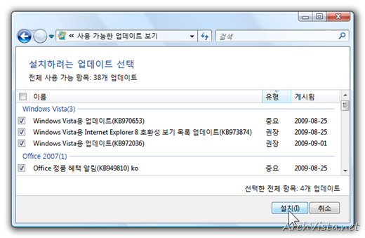 windows_update_20090905