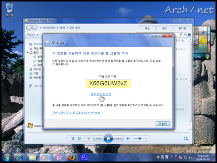 win7_rc_kr_188