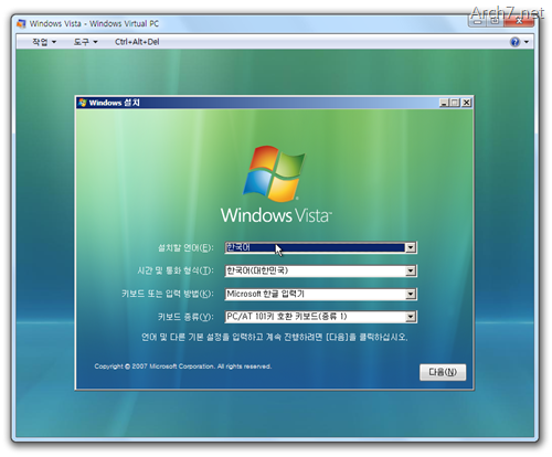 create_virtual_machine_15