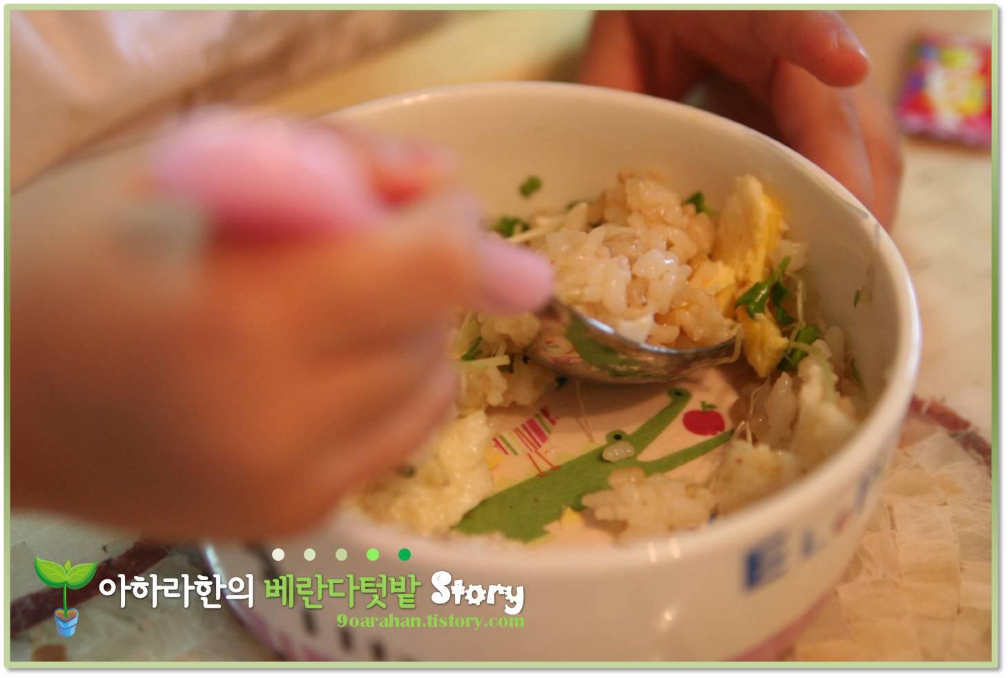02_[새싹비빔밥] 딸과 함께 먹는 손쉬운 새싹비빔밥만드는법!