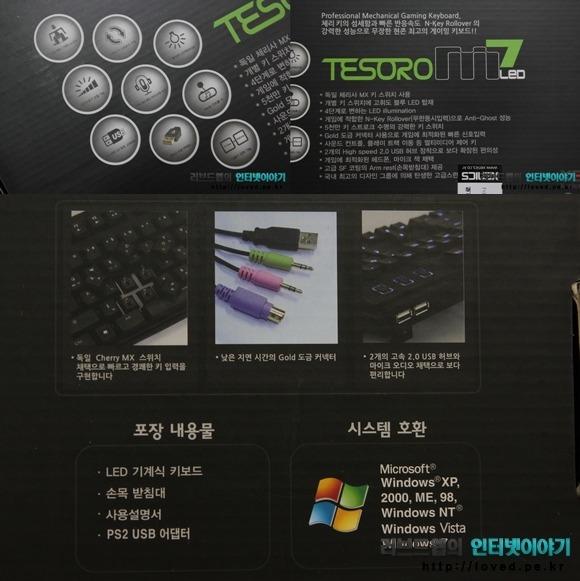 제닉스 Tesoro M7 LED SE 기계식 키보드 시스템 호환