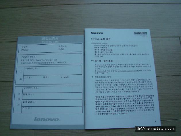 레노버 Essential G580 59366779 개봉기