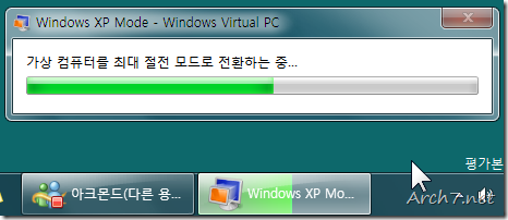 virtual_pc_rc_50