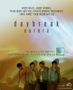 Daybreak 2집 aurora
