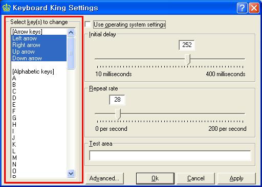 키보드킹 셋팅 화면