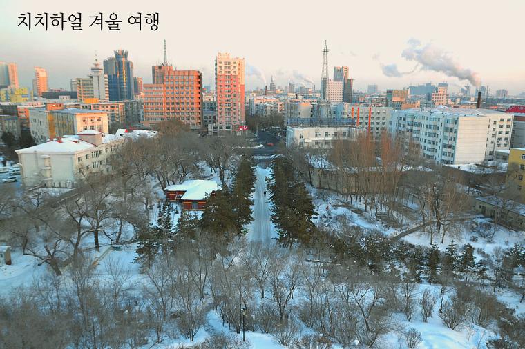 치치하얼(齐齐哈尔) 겨울 여행 (흑룡강성 2-1호)