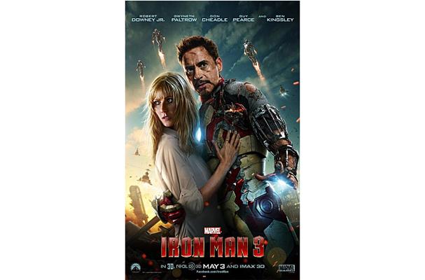 영화 아이언맨3 포스터 (출처: 네이버영화)