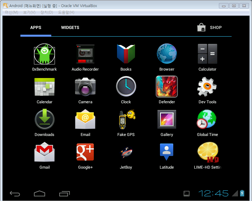 how to change android os