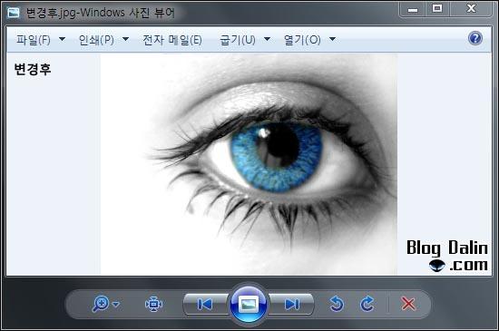 imagefree 로고