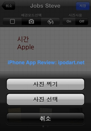 아이폰 누구세요? 전화발신자정보 Call Screen