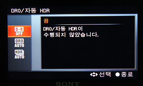 HDR 버튼