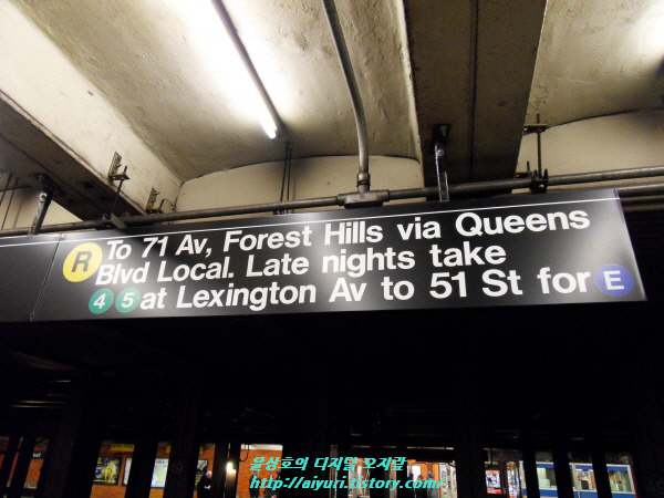 R To 71 Av, Forest Hills via Queens Blvd Local. Late nights take 4 5 at Lexington Av to 51 St for E