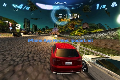 아이폰 레이싱 Asphalt Audi RS 3