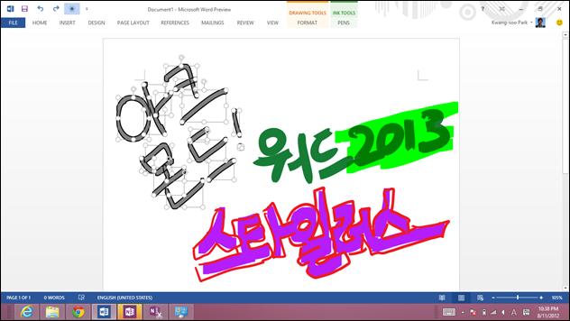 Office_Word_2013_stylus_Pen