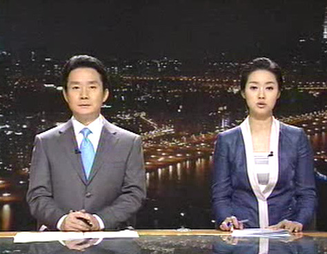 MBC뉴스데스크