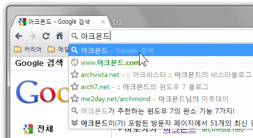 ie9_rc_search_03