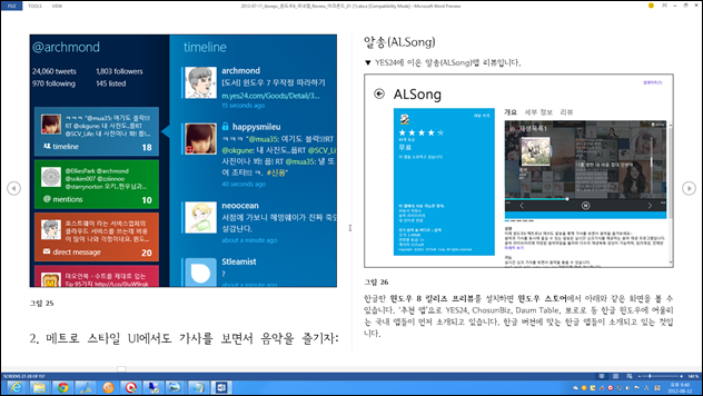 Office_2013_Preview_158