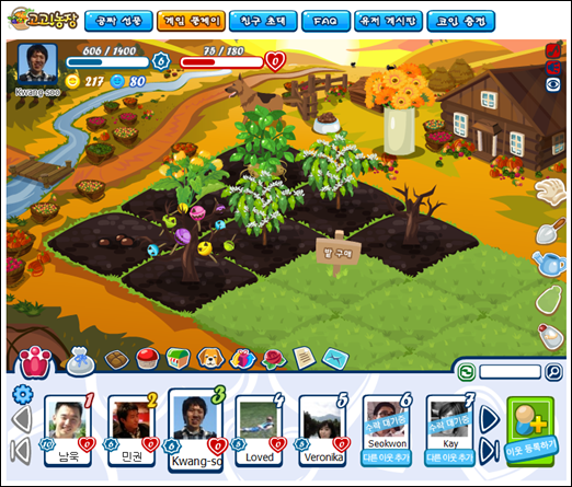 gogo_farm_facebook_social_game_46