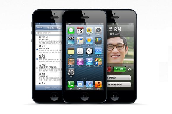 아이폰5 예약판매 25일, 출시일은 11월 1일? SKT 아이폰 보상 판매 가격 슬그머니 인하