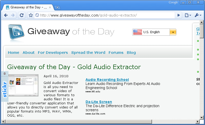 Giveaway of the Day 홈페이지 - 오늘은 Gold Audio Extractor 프로그램이 공짜!