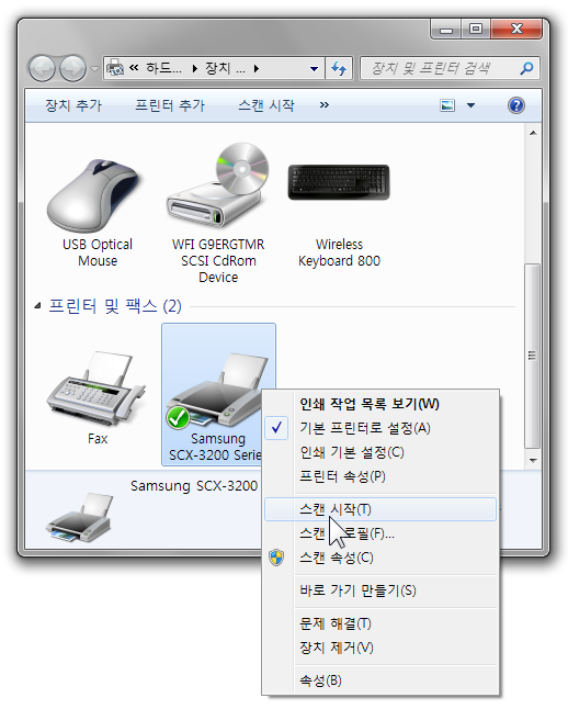 windows7_scanner3