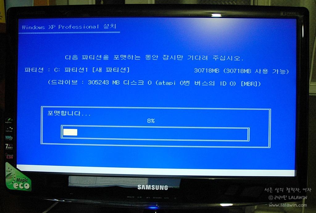 구글, 윈도우 XP 설치, 윈도우 설치, 윈도우 파티션 나누기, 윈도우 포맷, 인터넷 설정, 인터넷익스플로러, 조립 PC, 조립 컴퓨터, 컴퓨존 아이웍스 조립 PC, 컴퓨존 아이웍스 조립 컴퓨터, 컴퓨터 추천, 파이어폭스, 페르소나, 프로그램 설치,