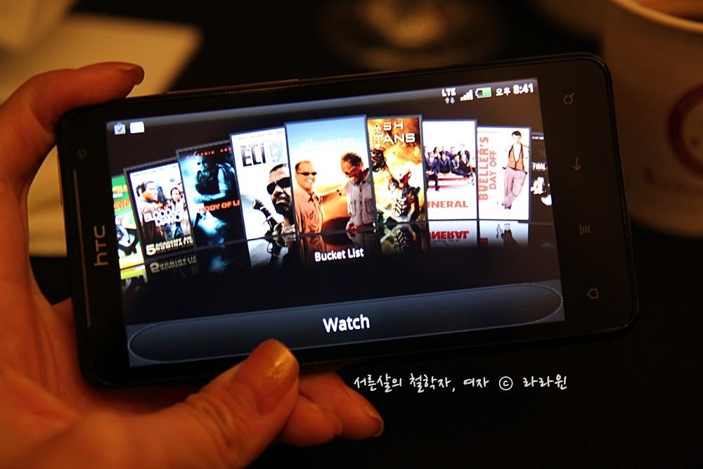 HTC, HTC 스마트폰, htc 레이더 4g, 레이더4g, 4G 스마트폰, 4G LTE 스마트폰, 4G LTE 속도, 레이더 4g 속도, 레이더 4g 카메라, 레이더 4g 동영상, 레이더 4g 셀카, 레이더 4g 어플, 레이더 4g 후기, 레이더 4g 사용 후기, It, 모바일, 스마트폰, htc 왓치 어플