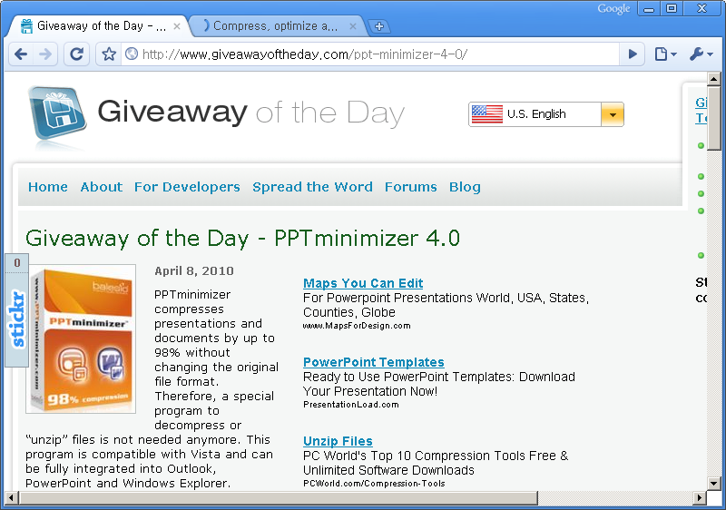 Giveaway of the Day 홈페이지 - 오늘은 PPTminimizer 4.0 프로그램이 공짜!