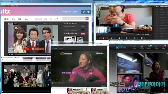 무료 실시간 TV 보기