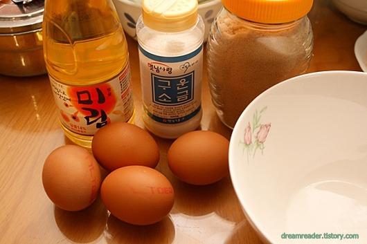 계란말이 만드는 요리법