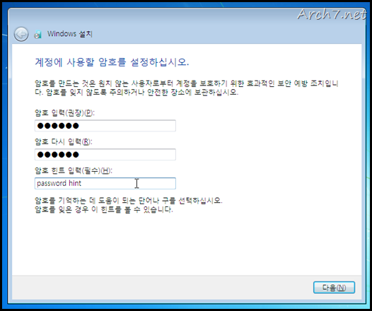win7_7100_korean_50