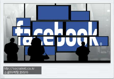 트위터마케팅, 페이스북마케팅 장단점