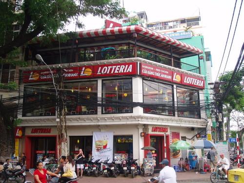 호치민 사이공 Hochiminh Saigon
