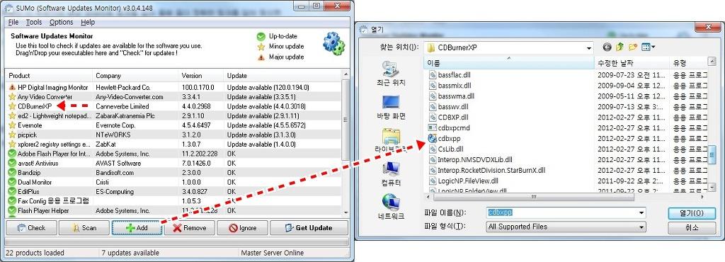 소프트웨어 자동 업데이트 체크 SUMo