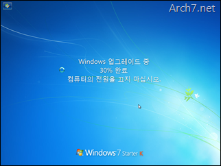 win7_windows_anytime_upgrade_50