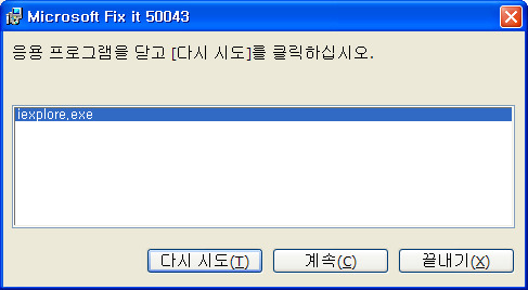 탁구야 탁구야 :: Microsoft Visual C++ Debug Library Debug Assertion