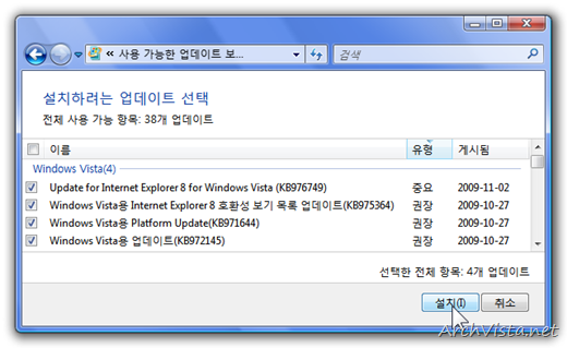 windows_update_2009-11-06
