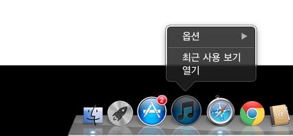 Mac Dock(독) 앱 아이콘 화살표 키보드 이동 단축키
