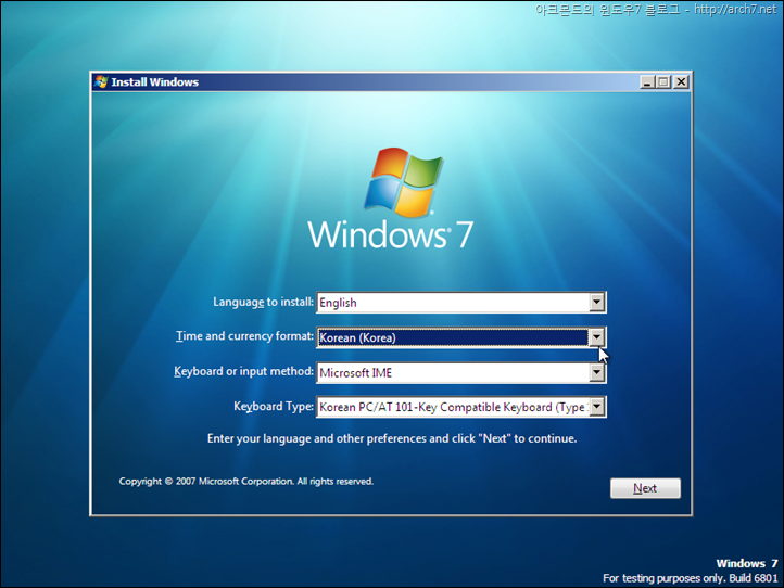 Windows-7-M3-v6801-0-080913-2030_4