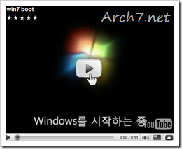 win7_7100_korean_78
