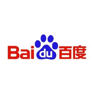 중국 최고의 검색 포털사이트 바이두(baidu)에 사이트 등록(site submit) 하는법