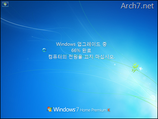 win7_windows_anytime_upgrade_58