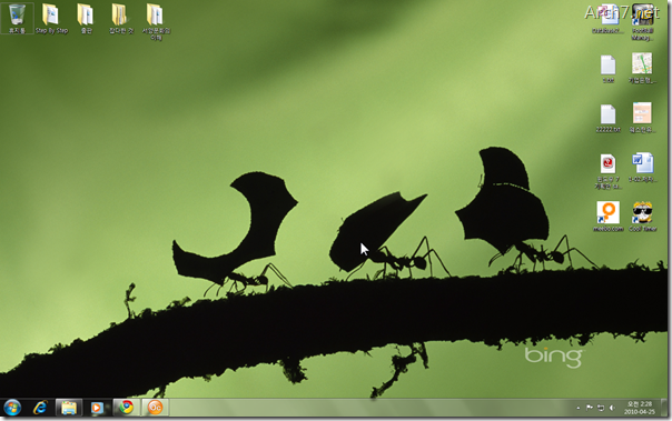 bing's_best_windows7_theme_07