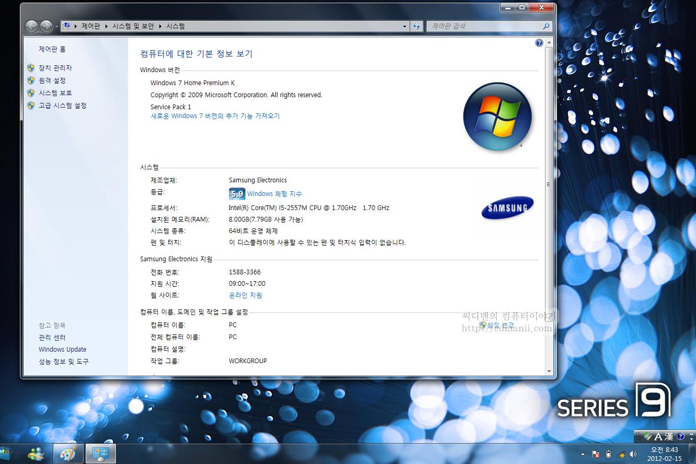 삼성 노트북 뉴시리즈9 2세대 후기, SAMSUNG, 후기, 제품, 리뷰, 사용기, 울트라북, 삼성 시리즈9, 삼성 뉴시리즈9, 삼성 new series9, series 9, SSD, 사진, 동영상, 모델, NT900X3B-A74, 13.3인치, 13인치, 15인치, 9.8초, 부팅속도, 무반사, HD+ LED, 1600x900, 해상도, HD3000, HD 3000, 인텔, intel, 256GB, 128GB, 1.16Kg, i7-2637M, ULV, 샌디브릿지, 아이비브릿지, Thin, 얇은, 백북에어, 울트라북 시리즈5, 삼성 노트북 뉴시리즈9 2세대 후기로 13.3인치 제품 NT900X3B-A74과 15인치 모델을 미리 살펴보고 서로 비교하는 벤치마크도 해보도록 하겠습니다. 디자인적으로도 상당히 우수해졌지만 삼성 노트북 뉴시리즈9 2세대는 크기도 동급 최강으로 얇아졌고 무게도 잡았고 엄청난 시간을 투자한 디자인 등 만족할만한 여러부분에서 괜찮은 제품입니다. 부팅속도의 경우 삼성 노트북 뉴시리즈9 2세대 제품 경우 NT900X3B-A74와 15인치 모델 모두 9.8초의 경이로운 수치를 기록 했습니다. 물론 버튼을 누른 상태에서 시작한 시간 입니다. 이것은 전원 연결시의 측정 속도이며 전원 없이 켜도 전원 버튼을 누르고 켜도 16초만에 부팅이 모두 완료되는 속도를 보여주더군요. 특이할 점은 휴대성을 중시한 13.3 인치 모델이 나왔고, 좀 더 큰 화면사이즈에 좀 더 가벼운 노트북을 원하는 유저를 위해서 15인치 모델이 나왔다는 점 입니다. 두 노트북의 성격이 확실히 갈리는 만큼 유저들의 선택폭이 넓어져서 좋네요. 듀랄루민에서 알루미늄으로 바뀌어서 디자인적으로 상당히 우수해진점도 좋군요.  벤치마크를 해볼수록 만져볼 수록 맘에 드는 제품이었습니다. 성능검증은 본 후기에 아래쪽을 살펴주세요. 프리미엄에 걸맞는 제품으로 나왔기에 기다렸던 분들에게는 상당히 만족할만한 제품이라고 생각합니다. 물론 가격도 프리미엄급으로 출시된게 조금은 아쉽긴 하지만, 그럼 지금부터 자세히 살펴보도록 하겠습니다.
