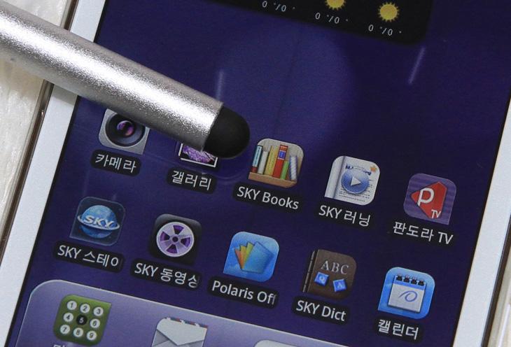 1080p, 3D게임, 4.3인치슈퍼아몰레드, 5인치, 800만화소, HDMI, IM-A760S, IM-T100K, It, MP3, NFC, SKT, vega, Vega IM-T100K, wi-fi, WVGA(480X800), 개봉기, 내장11.9GB/MICROSD, 듀얼 스피커, 듀얼스피커, 듀얼코어, 리뷰, 모바일 오피스, 모션줌, 바, 베가, 베가 NO5, 베가 넘버5, 베가 넘버5 화이트, 베가듀얼폰, 베가레이서, 블루투스, 사용기, 스마트폰, 스카이, 스펙, 시크릿 뷰, 시크릿뷰, 안드로이드2.3, 제품, 쿼티키패드, 퀄컴 듀얼코어1.5GHz, 테더링, 특징, 화이트, 영어공부, PPT, PDF, 한글, 엑셀, Excel, Polaris Office, SKY Dict, 스카이 딕, 사전,베가 넘버5 화이트 영어공부 PPT PDF 편집 및 사전기능 알아보기  태블릿폰 스마트폰의 장점을 이번시간에 알아보겠습니다. 베가 넘버5 는 5인치의 화면을 가지고 있고 조금 화면이 큰 까닭에 네비게이션으로도 쓸수 있죠. 이 외에도 강력한 기능의 사전기능과 PPT 와 엑셀 , 한글파일 , PDF 파일을 보는것에서 그치지 않고 워드 PPT 엑셀 경우에는 편집까지도 가능 합니다. 영어 공부 할 목적으로 태블릿 폰을 구매하는 경우도 있는데 학습에 적합한 앱들도 미리 설치가 되어있어서 이번에 소개를 해보겠습니다.