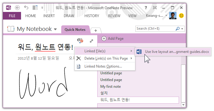 Office_2013_Preview_184