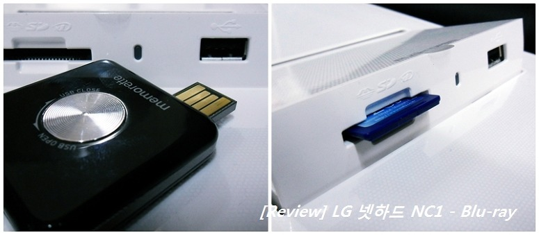 LG넷하드,NAS NC1,Network Storage,ODD